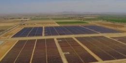 合资公司启动亚利桑那州最大的集成太阳能电池厂