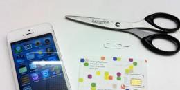 如何将SIM卡修剪为iPhonenanoSIM卡尺寸